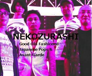 Nekozurashi